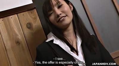 Cheating, Agent, Japanese swallow, Asian swallow, Japanese cheat, Japanese cheating