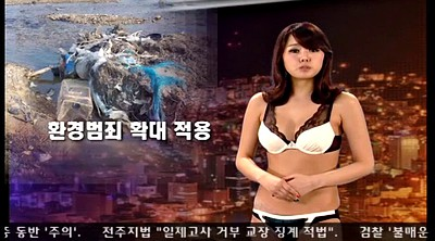 Korea, Naked, Naked news