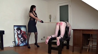 Hard, Caning, Miss