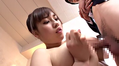 Asian double
