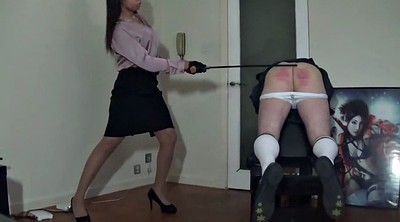 Miss, Caning, Caned