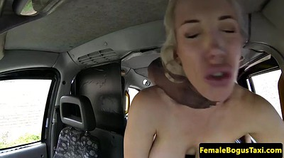 Bbc, Interracial amateur