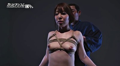 Japanese bdsm, Tied up