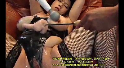 Japanese bdsm, Japanses, Japanese busty