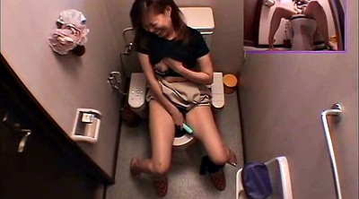 Bathroom, Japanese voyeur