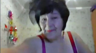 Grandma, In front of, Granny webcam, Games