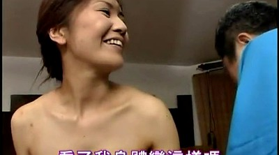 Japanese handjob, Japanese old, Japanese young