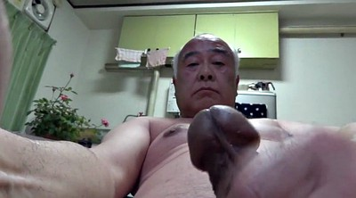 Japanese old, Japanese gay, Old japanese, Old gay, Granny masturbation, Gay japanese