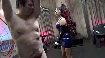 Latex, Whipping, Asian femdom, Femdom whipping