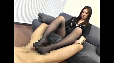Nylon foot, Nylon feet, Asian foot, Pantyhose feet, Asian feet