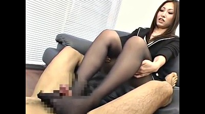 Asian feet, Asian foot, Nylon foot, Pantyhose feet, Nylon feet, Asian pantyhose