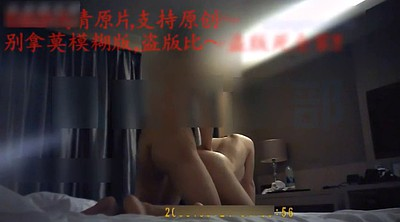 Chinese, Chinese girl, Chinese b, Chinese big tits, Chinese girls, Chinese big