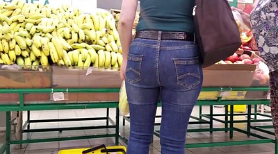 Banana, Hidden mature, Mature big ass, Blonde mature, Big ass mature, Voyeur ass
