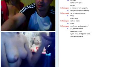 Russian, Chat