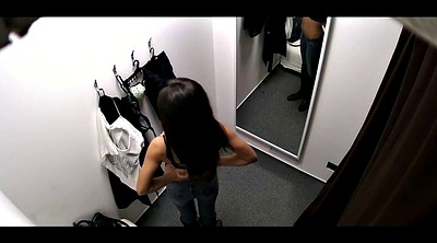 Changing room, Changing, Change