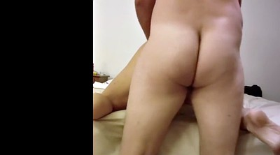 Abused, Amateur couple