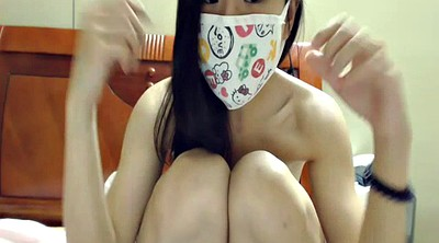 Korean, Web, Web cam