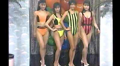 Retro, Tv show, Showing, Asian gym, Swimsuit, Japanese vintage