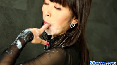Rubber, Asian masturbation, Rubber masturbation