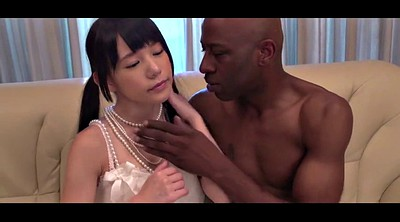 Japanese black, Japanese interracial, Black japanese