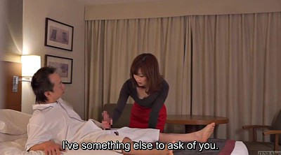Subtitle, Japanese massage, Subtitles, Cfnm, Hotel, Massage japanese