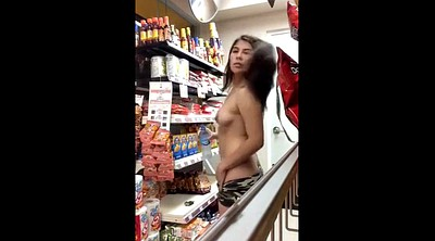 Caught masturbation, Store, Masterbation, Public caught, Public amateur, Public masterbation