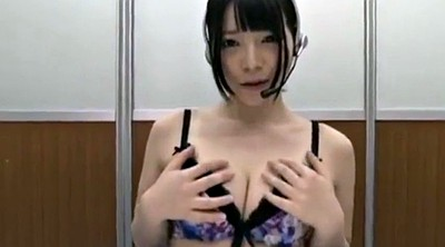 Japan, Japan asian, Japan s, Japanese porn, Japanese m, Japan m