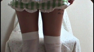 Upskirt, Voyeur japanese, Japanese foot, Japanese cosplay, Peep, Japanese foot fetish