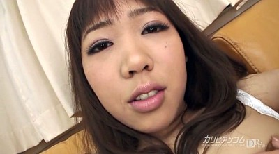 Japanese cosplay, Japanese pussy, Japanese woman, Japanese maid, Japanese pussy licked, Japanese licking