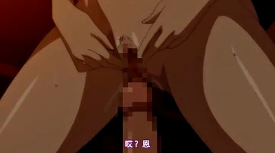 Breasts, Anime