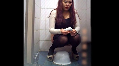 Korean, Koreans, Korean cam, Hidden piss, Voyeur piss, Piss voyeur