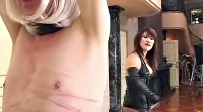 Whipping, Asian whipping, Asian slave
