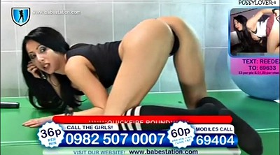 Fox, Babestation