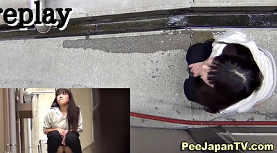 Pee, Japanese pee, Asian public, Asian outdoor, Japanese piss