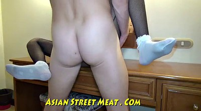 Girlfriend, Bbw asian, Asian office
