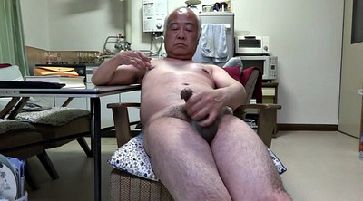 Japanese old, Japanese old man, Japanese granny, Japanese man, Asian old, Old man gay