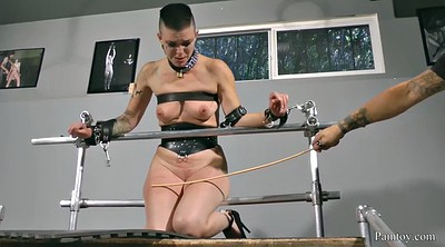 Caning, Scream