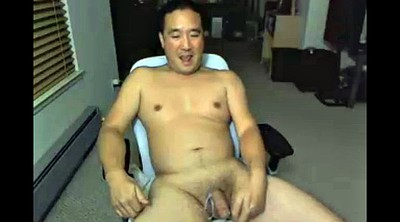 Asian webcam, Asian dad