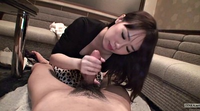 Uncensored, Japanese handjob