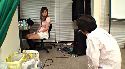 Japanese foot, Sniff