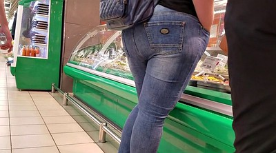 Milf ass, Woman