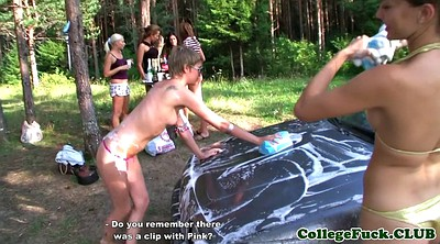 College, Washing, Car sex