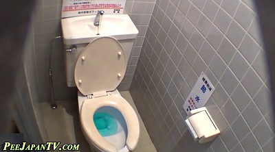 Japanese teen, Pee, Japanese piss
