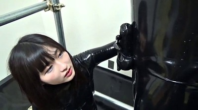 Rubber, Japanese latex
