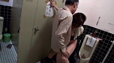 Nipples, Japanese young, Japanese toilet, Japanese older, Japanese old, Old japanese