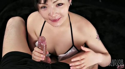 Japan, Japanese massage, Japan creampie, Massage japan, Creampie japanese, Massage japanese