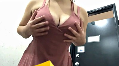 Boob, Big boobs webcam