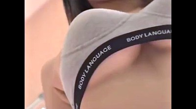 Japanese lesbian, Lesbian japanese, Solo japanese, Japanese solo