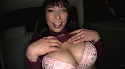 Japanese bbw, Japanese showing, Japanese show