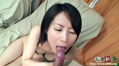 Japanese deep, Asian mature, Mature japanese, Japanese mature blowjob, Amateur mature